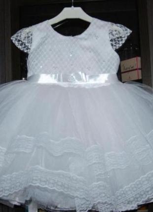 Нарядное платье пышное платье бальное платье платье на праздник