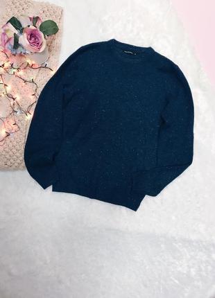 Темно-синий теплый вязаный свитер(кофта) овэрсайз