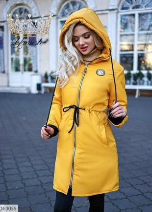 Куртка на овчине зимняя