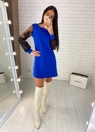 Красивенное платье в синем цвете с кружевными рукавами