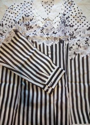 Рубашка полосы
