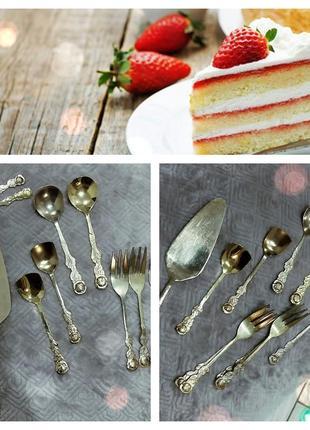 Десертный столовый набор