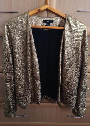 Золотой пиджак от h&m