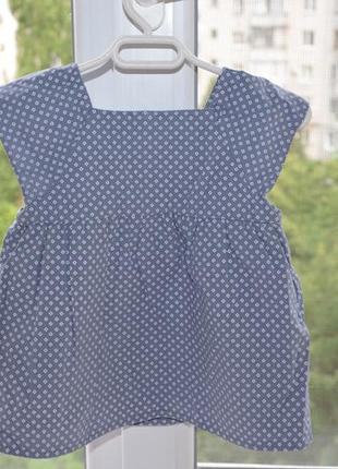 Качественное платье - блуза