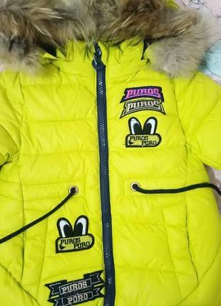 Очень теплая зимняя куртка для девочки