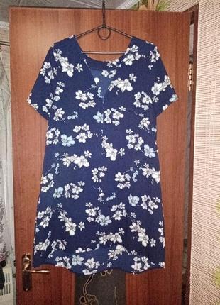 Платье & туника
