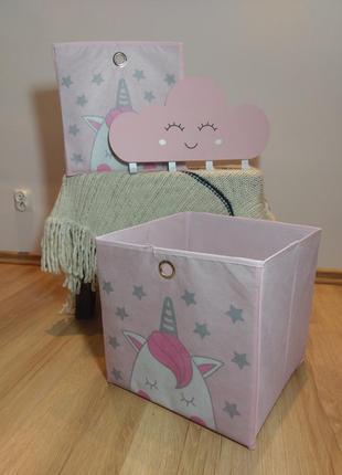 Короб складной для детской комнаты (30х30х30 cm)