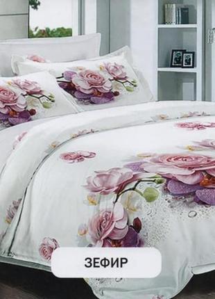 """Красивый комбинированный двуспальный 3d комплект постельного белья """"зефир"""" тиротекс хлопок"""