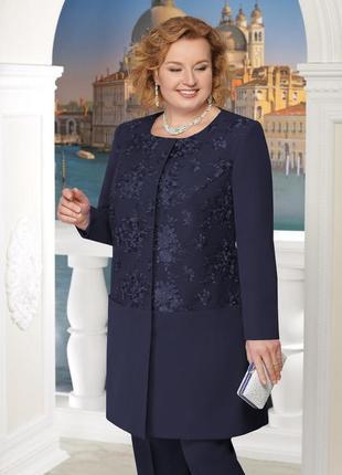 Кардиган пиджак жакет синий с кружевом от белорусского производителя большого размера 62