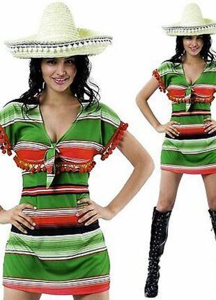 Мексиканка 42-44 костюм