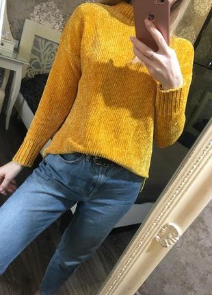 Яркий мягкий свитер