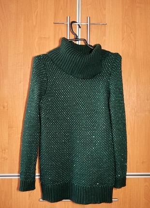 Жіночий мохеровий светр
