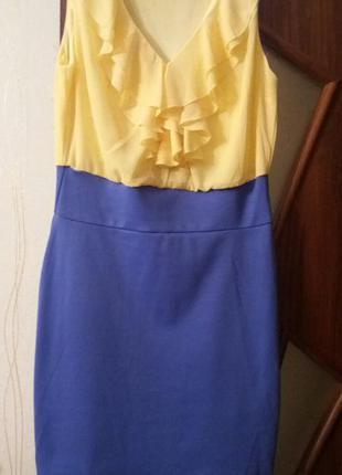 Новое симпатичное летнее платье