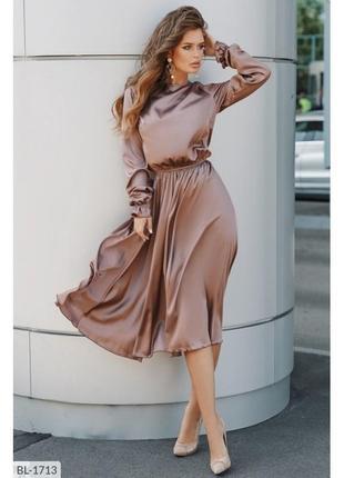 Платье шёлк