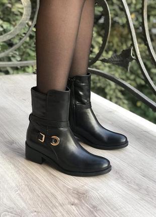 Знижка 🔥 утеплені черевики