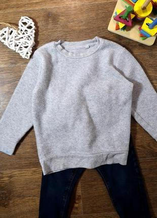 Флисовый свитшот джемпер свитер