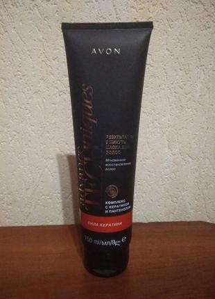 """Маска для волос avon """"сила кератина. результат за 3 минуты"""", 150 мл"""