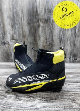 Лыжные детские ботинки fischer sprint