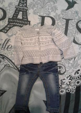 Комплект сведрик та теплі джинси на дівчинку від h&m та zeeman