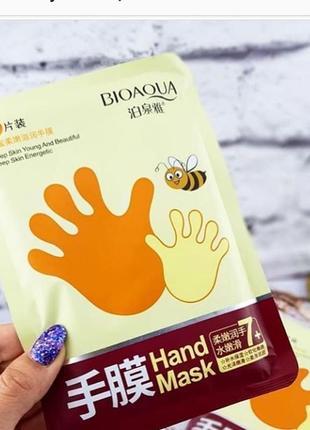 Маска - рукавички для рук с мёдом
