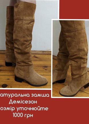 Обувь украина1 фото