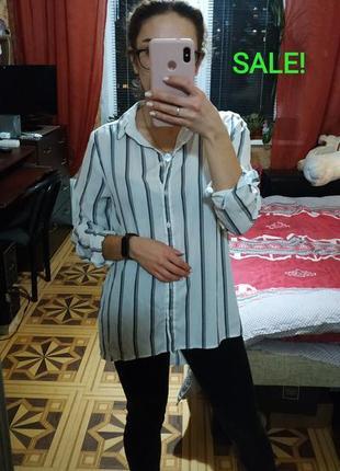 Рубашка, рубашка оверсайз