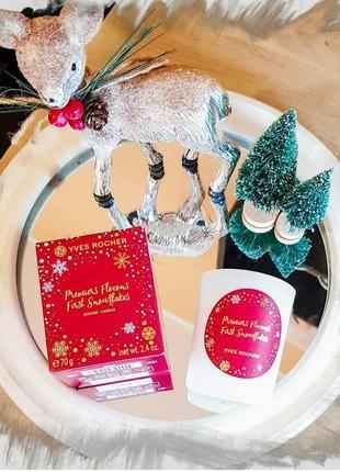 Скидка!парфюмированная свеча «снежная сказка» с ароматом миндаля
