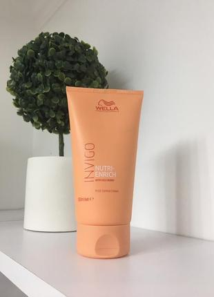 Крем wella invigo nutri-enrich frizz control cream