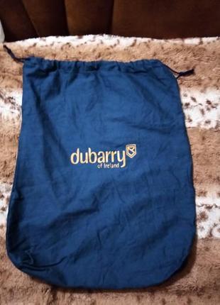 Брендовый пыльник для хранения обуви сумок  вещей мелочей от dubarry