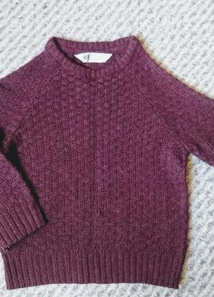 Вязаный свитер на мальчика h&m, размер 98/104