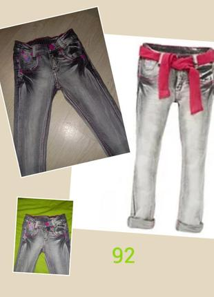 Стильные скинни выренки серые варенки джинсы