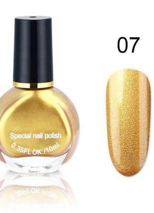 Лак для стемпинга kand nail 10 мл золотой