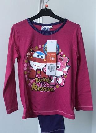 # розвантажуюсь пижама 5 лет 110 см