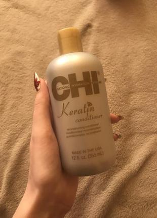 Оригинальный кондиционер до волос с кератином от chi