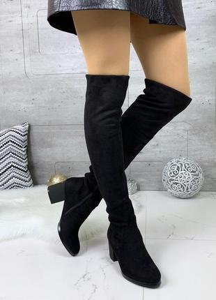 Замшевые сапоги ботфорты на устойчивом каблуке,высокие сапоги чулки, чёрные ботфорты.