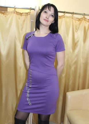Стильное трикотажное платье фиолетового цвета с молнией,  р.44
