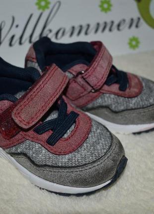 Кроссовочки для малышей.