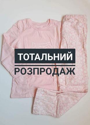 ❤распродажа пижама детская primark розпродаж