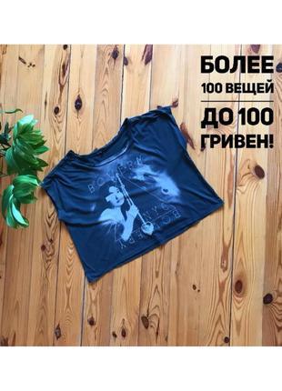 Актуальный кроп топ футболка свободная. размер s