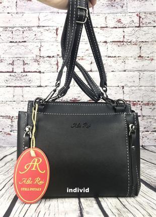Небольшая женская сумочка alex rai. кожаный женский клатч. качественная женская сумка