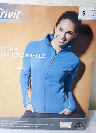 Функциональная куртка олимпийка crivit для занятий спортом размер s 38-40