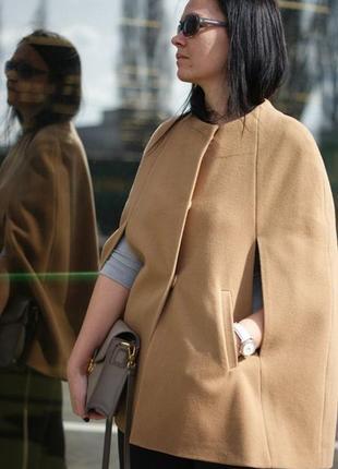 Брендовое бежевое демисезонное пальто кейп пончо с карманами eleganze вискоза этикетка