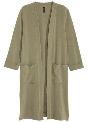 Тканое пальто накидка