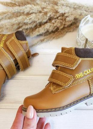 Демисезонные ботинки, деми ботиночки