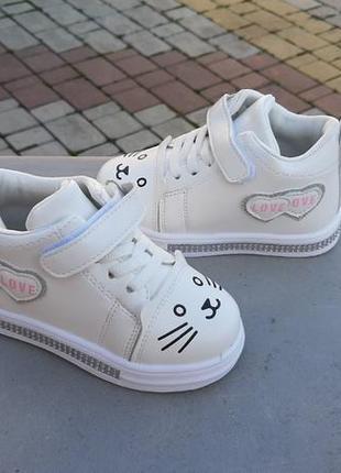 Стильные ботинки - кроссовки для девочек  р.21-26