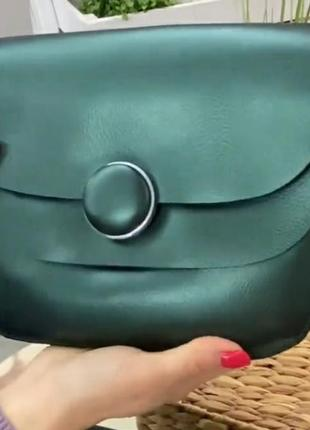 Женский кожаный клатч сумка из кожи шкіряний