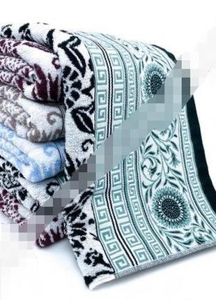 Полотенца банные махровые комплект 4 шт 140х75