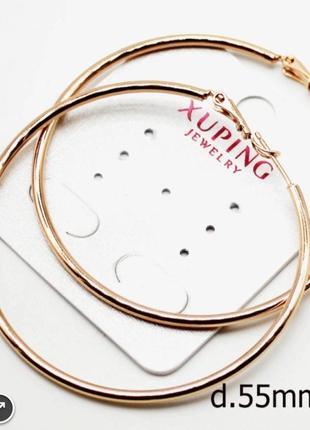 Серьги - кольца d 55mm, xuping, ювелирная бижутерия медицинское золото