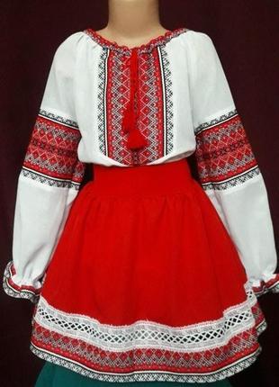 Украинский костюм вышиванка