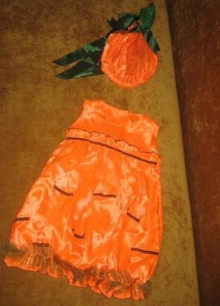Костюм морковки тыквы оранжевый с шапочкой